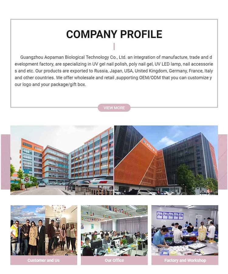 aopmall company